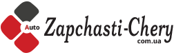 "Бачок (пластик) Джилі МК Кросс купити в інтернет магазині ""ZAPCHSTI-CHERY"""